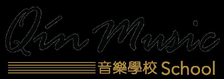 Qin music school